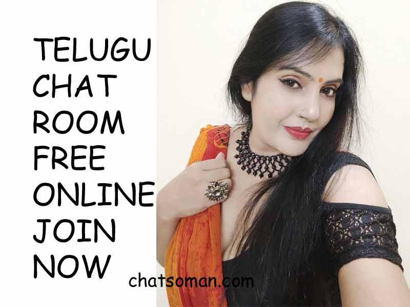 telugu Chat